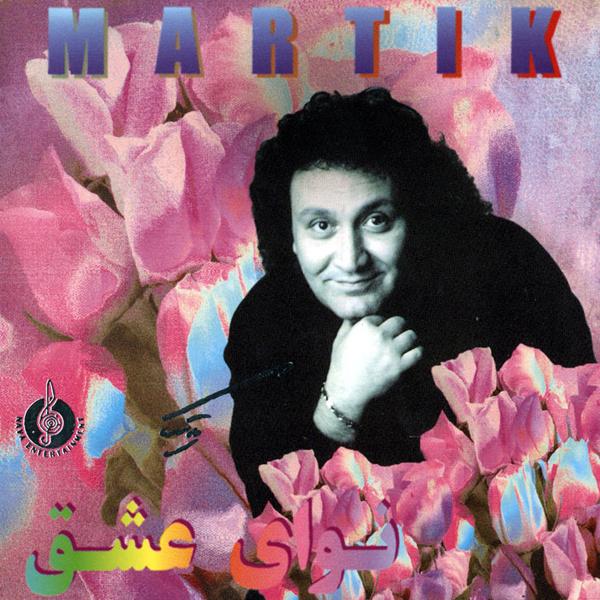 Martik - Navaye Eshgh