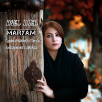 Maryam - 'Del Del'