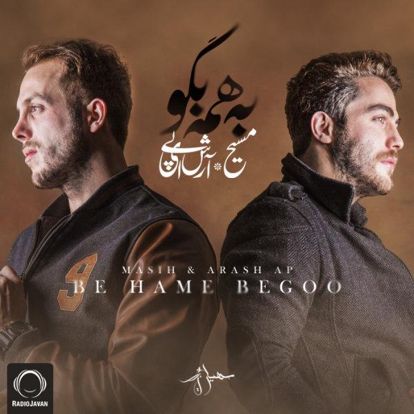 Masih & Arash AP - Be Hame Begoo