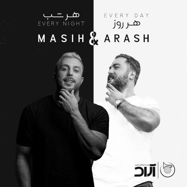 Masih & Arash AP - 'Chatr'
