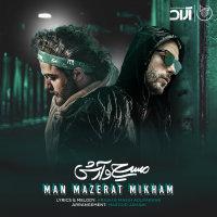 Masih & Arash AP - 'Man Mazerat Mikham'