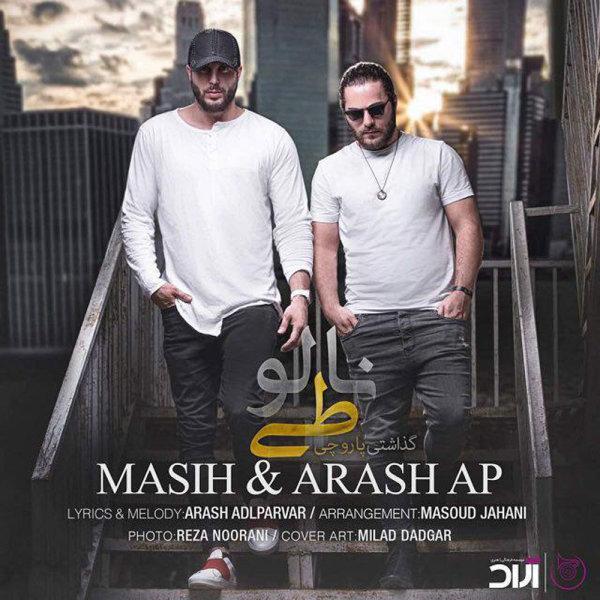 Masih & Arash AP - Nalooti