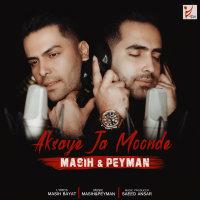 Masih & Peyman - 'Aksaye Ja Moonde'