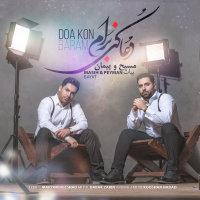 Masih & Peyman - 'Doa Kon Baram'