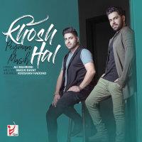 Masih & Peyman - 'Khoshhal'