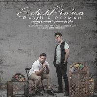 Masih & Peyman - 'Eshghe Penhan'