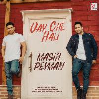Masih & Peyman - 'Vay Che Hali'