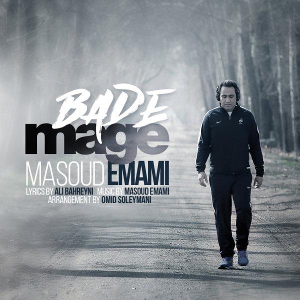Masoud Emami - 'Bade Mage'