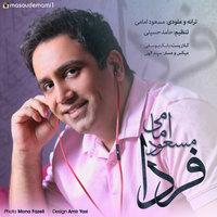 Masoud Emami - 'Farda'