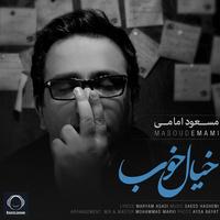 Masoud Emami - 'Khiale Khoob'