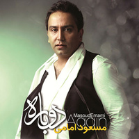 Masoud Emami - 'Khodam Midounam'