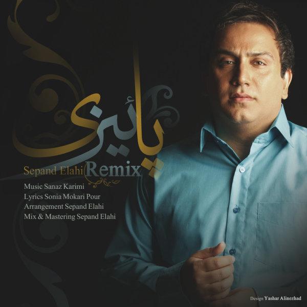 Masoud Emami - 'Paeezi (Remix)'
