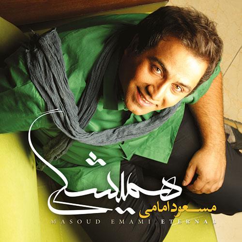 Masoud Emami - 'Paeezi'