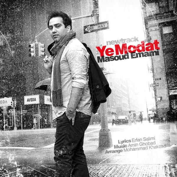 Masoud Emami - 'Ye Modat'