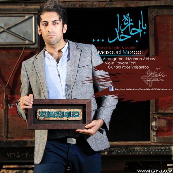 Masoud Moradi - 'Ba Ejaze Khoda'
