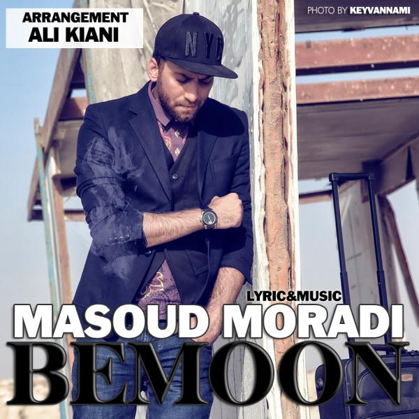 Masoud Moradi - 'Bemoon'