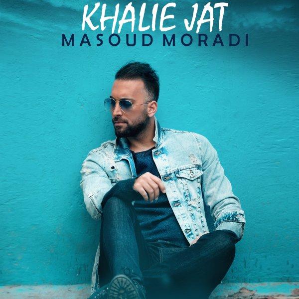 Masoud Moradi - 'Khalie Jat'