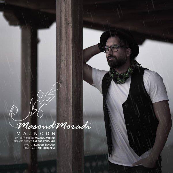 Masoud Moradi - Majnoon