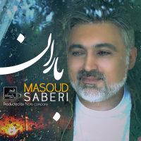Masoud Saberi - 'Baran'