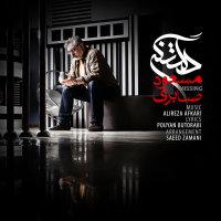 Masoud Saberi - 'Deltangi'