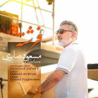 Masoud Saberi - 'Fereshteh'