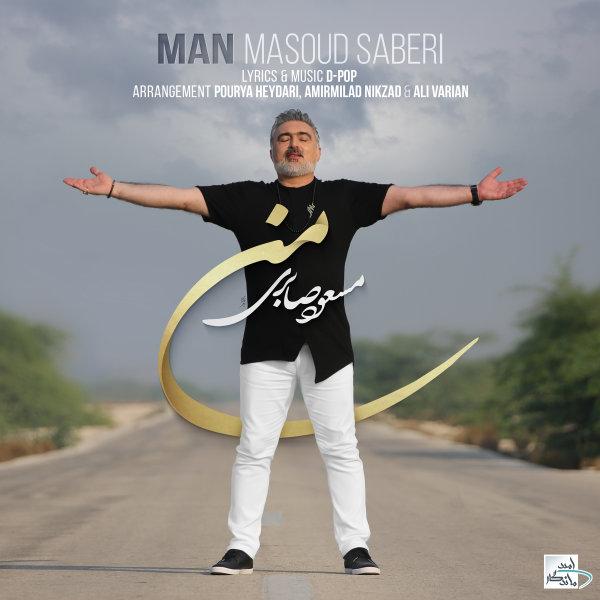 Masoud Saberi - 'Man'