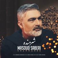Masoud Saberi - 'Sharmande'