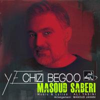 Masoud Saberi - 'Ye Chizi Begoo'