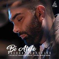 Masoud Sadeghloo - 'Bi Atefeh'