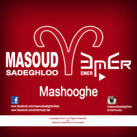 Masoud Sadeghloo & Emer - 'Mashooghe'