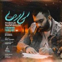Masoud Sadeghloo - 'Karma'
