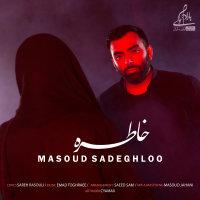 Masoud Sadeghloo - 'Khatereh'