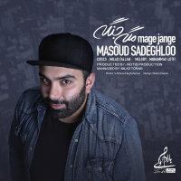 Masoud Sadeghloo - 'Mage Jange'