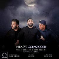 Masoud Sadeghloo & Mehdi Hosseini - 'Nimeye Gomshodeh (Ft Ali Pishtaz)'
