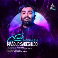 Masoud Sadeghloo - 'Mosaken'
