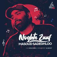 Masoud Sadeghloo - 'Noghte Zaaf'