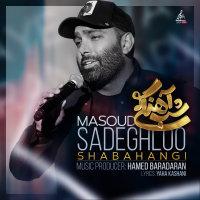Masoud Sadeghloo - 'Shabahangi'