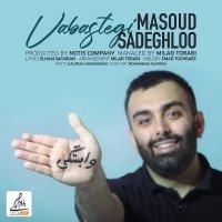 Masoud Sadeghloo - 'Vabastegi'