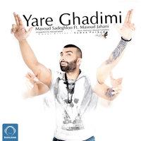 Masoud Sadeghloo - 'Yare Ghadimi'