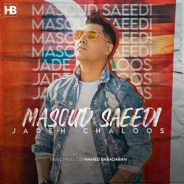 Masoud Saeedi - 'Jadeh Chaloos'