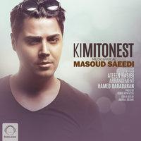 Masoud Saeedi - 'Ki Mitonest'