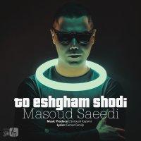 Masoud Saeedi - 'To Eshgham Shodi'