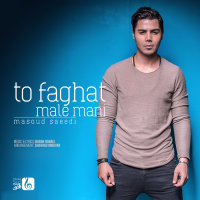 Masoud Saeedi - 'To Faghat Male Mani'
