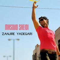 Masoud Saeedi - 'Zanjire Yadegarit'