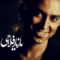 Mazyar Fallahi - 'Adam Barfi'
