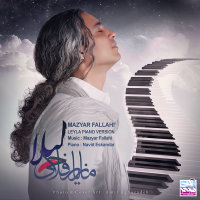 Mazyar Fallahi - 'Leyla (Piano Version)'