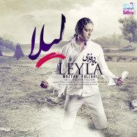 Mazyar Fallahi - 'Leyla'
