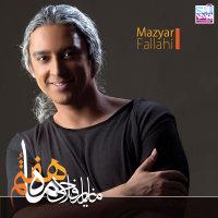 Mazyar Fallahi - 'Mahe Haftom'