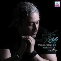 Mazyar Fallahi - 'Yadam Tora Faramoosh'