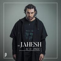 Mc Jahesh - 'In Ye Jange'